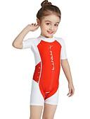 cheap Men's Shirts-Girls' Rash Guard Dive Skin Suit UV Sun Protection, Quick Dry, UPF50+ Nylon / Spandex Short Sleeve Swimwear Beach Wear Diving Suit / Sun Shirt Patchwork Back Zip Swimming / Snorkeling / Water Sports