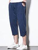 זול מכנסיים ושורטים לגברים-בגדי ריקוד גברים בסיסי / סגנון סיני מידות גדולות כותנה משוחרר הארם / שורטים מכנסיים - אחיד יין