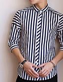 tanie Męskie koszule-Koszula Męskie Moda miejska Bawełna Szczupła - Prążki