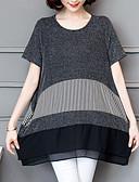 povoljno Sakoi-Majica s rukavima Žene Dnevno Prugasti uzorak