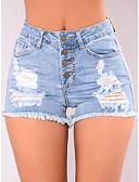 זול מכנסיים לנשים-בגדי ריקוד נשים פעיל ג'ינסים / שורטים מכנסיים אחיד כחול ולבן