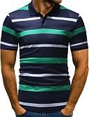 abordables Camisetas y Tops de Hombre-Hombre Negocios / Básico Trabajo Estampado - Algodón Polo, Cuello Camisero Delgado A Rayas Verde Trébol XL / Manga Corta