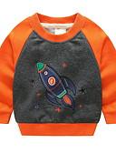 billige Hettegensere og gensere til gutter-Baby Gutt Grunnleggende Daglig Trykt mønster Langermet Normal Polyester Hettegenser og sweatshirt Oransje