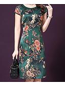 povoljno Dresses For Date-Žene Slim Hlače - Cvjetni print Djetelina