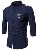 billige Herreskjorter-Skjorte Herre - Ensfarget, Lapper Bohem / Gatemote