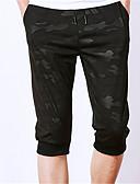 ieftine Pantaloni Bărbați si Pantaloni Scurți-Bărbați De Bază Pantaloni Scurți Pantaloni camuflaj