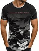 お買い得  メンズTシャツ&タンクトップ-男性用 Tシャツ ベーシック ラウンドネック スリム 幾何学模様 / 半袖