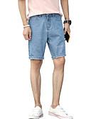 ieftine Pantaloni Bărbați si Pantaloni Scurți-Bărbați De Bază / Șic Stradă Blugi / Pantaloni Scurți Pantaloni Mată