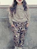 povoljno Kompletići za djevojčice-Dijete koje je tek prohodalo Djevojčice Osnovni Jednobojni Dugih rukava Komplet odjeće