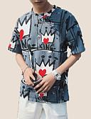 povoljno Muške majice i potkošulje-Majica s rukavima Muškarci Dnevno / Izlasci Geometrijski oblici Okrugli izrez / Kratkih rukava