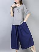 ieftine Costum Damă Două Bucăți-Pentru femei Mâneci Bufante Activ Bluză - Mată, Pantaloni Plisată