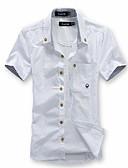povoljno Muške košulje-Veći konfekcijski brojevi Majica Muškarci Dnevno / Vikend Jednobojni Ovratnik s gumbima Slim, Osnovni / Kratkih rukava