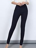 ieftine Pantaloni de Damă-Pentru femei Zvelt Pantaloni Chinos Pantaloni Mată