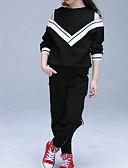 povoljno Majice s kapuljačama i trenirke za djevojčice-Djeca Djevojčice Aktivan Jednobojni Dugih rukava Komplet odjeće Obala
