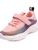 ieftine Salopete Damă-Fete Pantofi Plasă Primavara vara Confortabili Adidași Basket Cârlig & Buclă pentru Adolescent Alb / Negru / Roz