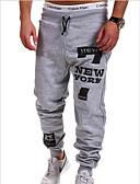 ieftine Pantaloni Bărbați si Pantaloni Scurți-Bărbați Talie Înaltă Zvelt Pantaloni Chinos Pantaloni Scrisă