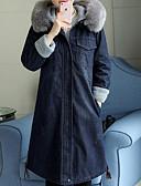 olcso Női hosszú kabátok és parkák-Női Alkalmi Alkalmi Egyszínű Hosszú Kosaras, Poliészter Hosszú ujj Tél Kapucni Tengerészkék XL / XXL / XXXL