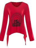 povoljno Majica s rukavima-Majica s rukavima Žene - Osnovni Dnevno Geometrijski oblici