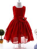 hesapli Elbiseler-Çocuklar Toddler Genç Kız Actif Tatlı Parti Tatil Solid Kolsuz Diz-boyu Elbise Fuşya / Pamuklu