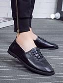 זול מכנסיים ושורטים לגברים-בגדי ריקוד גברים מיקרופייבר אביב / סתיו נעלי צלילה נעלי ספורט שחור / חאקי