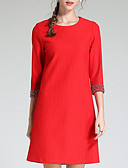 povoljno Ženske haljine-Žene Osnovni Veći konfekcijski brojevi Pamuk Slim Hlače - Jednobojni Kolaž Crn