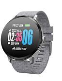 olcso Sportos óra-Intelligens karkötő V11-VO mert Android iOS Bluetooth Sportok Vízálló Szívritmus monitorizálás Vérnyomásmérés Elégetett kalória Dugók & Töltők Lépésszámláló Hívás emlékeztető Alvás nyomkövető