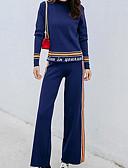 זול שמלות נשים-מכנס אחיד - סט בסיסי בגדי ריקוד נשים