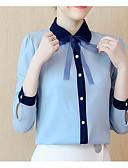 ieftine Bluză-Pentru femei Guler Cămașă Bluză Mată