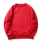 povoljno Muške majice i potkošulje-Muškarci Dugih rukava Sportska majica Jednobojni Okrugli izrez