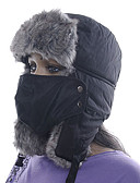 cheap Men's Shirts-Ski Pollution Protection Mask / Hat Men's / Women's Thermal / Warm Snowboard Polyester Winter Sports Winter