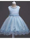 お買い得  女児 ドレス-子供 女の子 甘い ソリッド 半袖 ドレス ホワイト