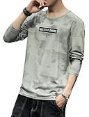 tanie Męskie spodnie i szorty-T-shirt Męskie Podstawowy / Moda miejska, Nadruk Solidne kolory / Litera