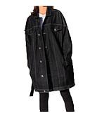 olcso Farmerkabátok-Alap Női Traper jakne - Egyszínű