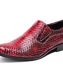 olcso Férfi pólók-Férfi Formális cipők Nappa Leather Ősz Brit Félcipők Kopás Fehér / Fekete / Bor / Party és Estélyi