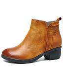 ieftine Rochii de Damă-Pentru femei Ghete Nappa Leather Primăvara & toamnă minimalism Cizme Toc Îndesat Cizme / Cizme la Gleznă Galben / Maro / Verde