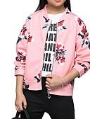 お買い得  女児ジャケット&コート-子供 女の子 ベーシック 日常 プリント 長袖 ロング ポリエステル ジャケット&コート ピンク