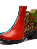 ieftine Rochii de Damă-Pentru femei Ghete Nappa Leather Primăvara & toamnă Vintage Cizme Toc Îndesat Cizme / Cizme la Gleznă Rosu