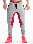 זול חולצות לגברים-גברים של כותנה רזה sweatpants מכנסיים - בלוק צבע
