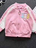 levne Dětské bundičky a kabátky-Dítě Dívčí Základní Tisk Dlouhý rukáv Krátké Bundičky a kabáty Vodní modrá / Toddler