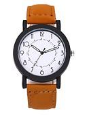 ieftine Ceasuri La Modă-Bărbați Ceas de Mână Quartz Piele PU Matlasată Negru / Maro Creative Model nou Ceas Casual Analog Casual Modă - Negru Maro Un an Durată de Viaţă Baterie