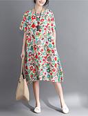 abordables Vestidos Estampados-Mujer Básico Corte Ancho Pantalones - Floral Flor solar, Estampado Arco Iris / Manga Farol