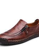 זול טישרטים לגופיות לגברים-בגדי ריקוד גברים נעלי עור עור קיץ & אביב יום יומי / סגנון סיני נעליים ללא שרוכים נושם שחור / חום / בורדו / משרד קריירה / נעלי נהיגה / EU41
