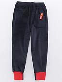 levne Chlapecké kalhoty-Děti Chlapecké Základní Denní / Sport Jednobarevné Bavlna / Polyester Kalhoty Vodní modrá