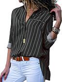 זול טישרט-פסים / קולור בלוק בסיסי חולצה - בגדי ריקוד נשים