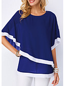cheap Women's Shirts-Women's Street chic Plus Size Batwing Sleeve T-shirt - Solid Colored Ruffle / Classic Style / Fashion / Spring / Summer / Fall / Winter