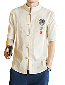 お買い得  メンズシャツ-男性用 ワーク シャツ トライバル / 半袖