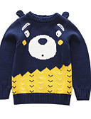 זול סטים של ביגוד לבנות-סוודר וקרדיגן שרוול ארוך גיאומטרי / קולור בלוק פעיל בנים פעוטות