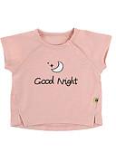 Χαμηλού Κόστους Βρεφικά Για Αγόρια μπλουζάκια-Μωρό Αγορίστικα Ενεργό Καθημερινά Μονόχρωμο / Γεωμετρικό Κοντομάνικο Κανονικό Πολυεστέρας Κοντομάνικο Ανθισμένο Ροζ