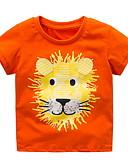 tanie Topy Chłopięce dla niemowląt-Dziecko Dla chłopców Podstawowy Solidne kolory Krótki rękaw Poliester T-shirt Pomarańczowy