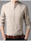 رخيصةأون القمصان وملابس النوم-رجالي قميص نحيل مخطط أزرق البحرية XXL / مرتفعة